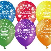 Шар С Днем рождения! (пирожные)
