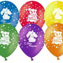 Шар С Днем рождения щенки